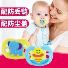 婴侍卫婴儿安抚奶嘴硅胶安抚奶嘴带链夹安睡奶嘴新生儿母婴用品YSWC603