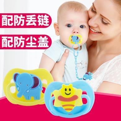 嬰侍衛嬰兒安撫奶嘴硅膠安撫奶嘴帶鏈夾安睡奶嘴新生兒母嬰用品YSWC603