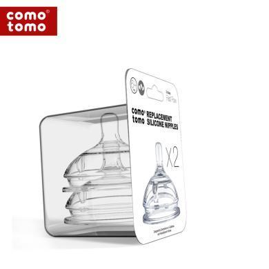 【支持購物卡】美國COMOTOMO可么多么硅膠奶嘴 3滴(快速) 兩只/盒