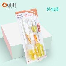 zolitt多功能奶瓶水杯清潔套裝 海綿洗奶瓶奶嘴吸管刷清潔刷套裝