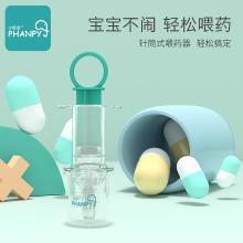 小雅象宝宝滴管式喂药神器药防呛婴儿喂药器儿童喂水婴幼儿喝水