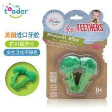 Little Toader/小托德嬰兒寶寶牙膠玩具硅膠無毒磨牙棒