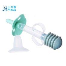 小白熊嬰兒氣泵式喂藥器(09220)