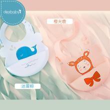 美國dexbaby寶寶吃飯圍兜硅膠 超軟嬰兒飯兜立體防水全硅膠輔食圍兜