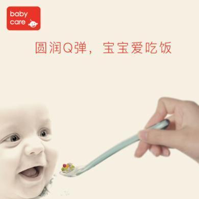 babycare兒童硅膠軟勺 嬰兒餐具軟頭勺嬰兒輔食勺 3680