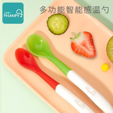 小雅象嬰兒勺子寶寶硅膠軟勺新生兒喂水訓練吃飯兒童餐具輔食軟頭