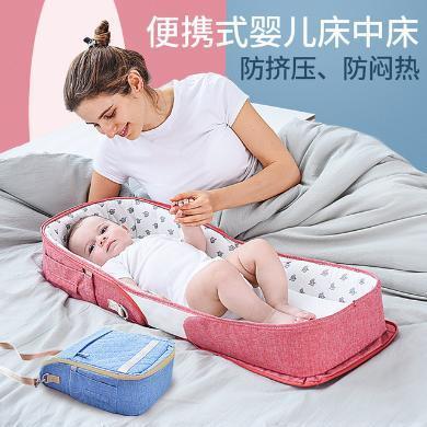 三只小貓 便攜式床中床寶寶嬰兒床可折疊bb防壓床上床新生兒仿生安睡床背包 bbcj22