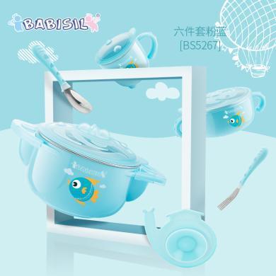 英国贝儿欣(babisil)儿童保温碗套装 注水保温宝宝餐具不锈钢碗勺叉吸盘6件套