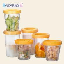 貝兒欣多功能存儲杯6件套保鮮存儲零食盒餐具