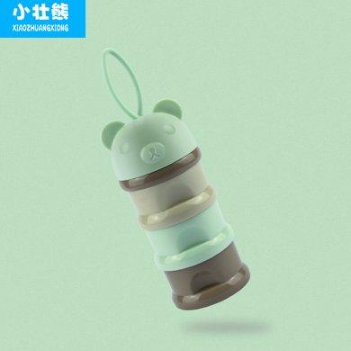 小壮熊宝宝奶粉盒便携外出装迷你奶粉格分装盒罐婴儿一次?#28304;?#23481;量