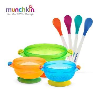 美國munchkin滿趣健兒童餐具嬰兒寶寶輔食工具吸盤碗感溫勺7件套