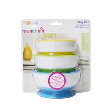 【支持购物卡】美国Munchkin麦肯齐 宝宝吸盘碗 婴儿辅食碗 3只一套