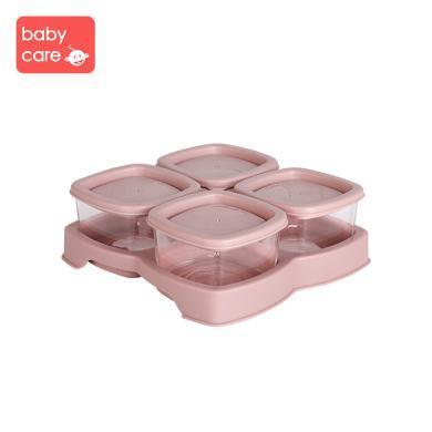 babycare婴儿辅食保鲜盒 玻璃碗冷冻格外出便携零食盒 宝宝餐具格2190