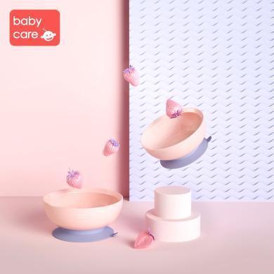 babycare儿童宝宝餐具 强力吸盘碗不易打翻 婴儿辅食碗盒两件套2182