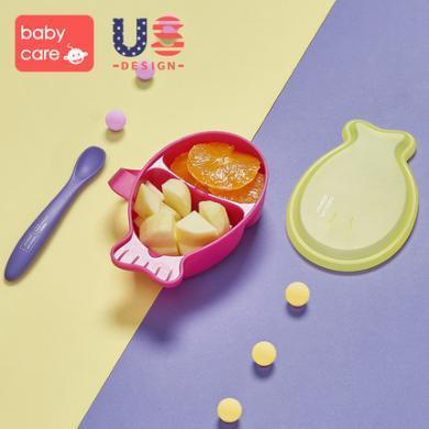 babycare 儿童餐具套装婴儿碗勺套装宝宝吃饭辅食碗防摔分格碗 2069