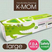【韩国进口现货】K-MOM抗菌储存袋 L号 15枚 宝宝婴儿用自封袋抗菌袋
