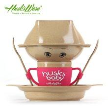美國HusksWare 創意環保稻谷殼幼兒園寶寶嬰兒輔食兒童餐具套裝