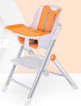ibelieve愛貝麗兒童餐椅多功能寶寶餐椅可調節折疊便攜式吃飯餐桌椅座椅I-CY002