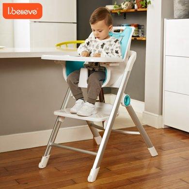 I.believe愛貝麗兒童餐椅多功能寶寶餐椅可調節折疊便攜式吃飯餐桌椅座椅I-CY002