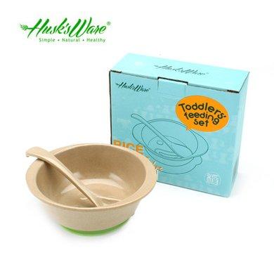 【尋覓好物 到手價 29.9】美國HUSKSWARE 稻谷殼幼兒園嬰兒餐具套裝 創意寶寶輔食專用碗勺