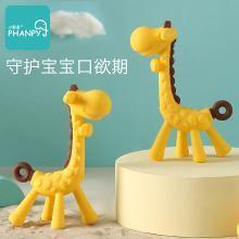 小雅象宝宝牙胶磨牙棒神器婴儿咬乐玩具咬胶硅胶长颈鹿水煮防吃手