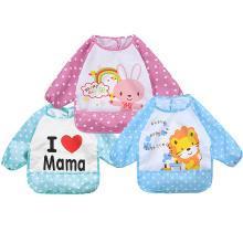 安茁 宝宝吃饭罩衣婴儿围兜 儿童防水反穿衣 立体超软食饭兜防溅反穿衣 三件装