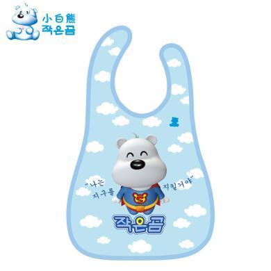 小白熊寶寶防水圍兜(藍色)(09296)