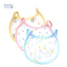 三只小貓 嬰兒純棉系帶口水巾防水圍兜圓領