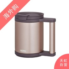 膳魔师保温杯水杯茶杯 JCP-280C (CAC)(280ml)