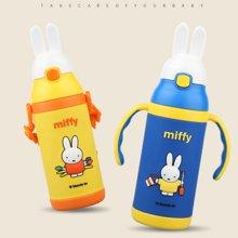 米菲儿童保温杯 宝宝吸管杯 新生婴儿学饮杯 宝宝水杯 宝宝保温杯  3446