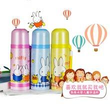 米菲保温瓶 真空保温瓶 儿童保温杯 宝宝保温瓶 (内配布套)3132B