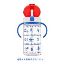 【香港直邮】日本Richell利其尔儿童吸管水杯带手柄透明杯320ml*1个