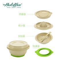 壳氏唯稻谷壳儿童餐具宝宝辅食研磨器多功能手动婴儿辅食碗勺便携