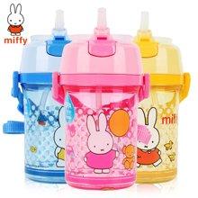 宝宝水杯 米菲吸管水杯 儿童水杯 幼儿园宝宝防漏吸管杯 儿童防摔学饮杯495