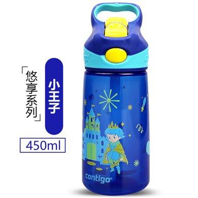 美國康迪克水杯/Contigo兒童水杯卡通吸管杯學生水壺防漏男女寶寶塑料杯450ml-小王子