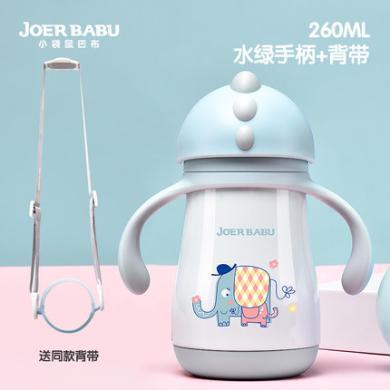 小袋鼠巴布寶寶保溫杯兒童帶吸管杯嬰兒學飲水杯防摔兩用幼兒園壺