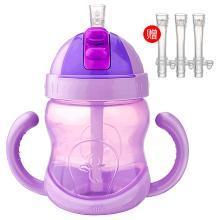 贝儿欣(babisil)水杯水壶 儿童吸管杯 宝宝吸管杯