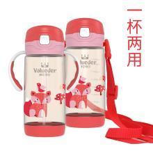 威仑帝尔PPSU儿童吸管水杯一杯两用户外吸管杯便携式儿童防漏水杯380MLBZ036