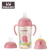 威仑帝尔热销 PPSU奶瓶水杯配奶嘴扁嘴互换330ML三用配挂绳儿童水杯PPSU09