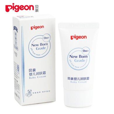 貝親養護系列  嬰兒潤膚霜 40g--IA154