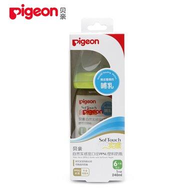 貝親寬口徑 PPSU 奶瓶 240ml 帶L號奶嘴 綠色  AA93