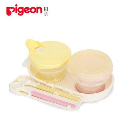 貝親嬰兒喂哺套裝餐具 (喂食碗+軟頭勺子)DA40