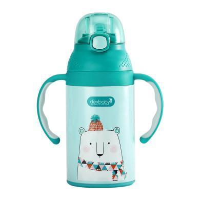 美國dexbaby吸管杯寶寶保溫杯學飲杯帶手柄嬰兒水杯 防摔兒童水壺