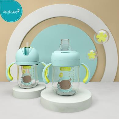 美國dexbaby寶寶學飲杯嬰兒防漏防嗆鴨嘴杯 鴨嘴+吸管二合一260ml