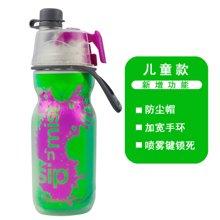 【香港直邮】美国O2COOL喷雾水杯儿童小学生便携塑料喷水夏季运动水壶 350ml*1瓶
