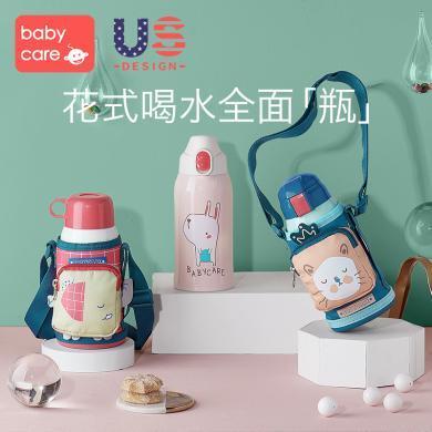 babycare儿童保温杯婴儿宝宝学饮杯带吸管水杯防摔幼儿园水壶 2960三合一保温杯晨荷绿(600ML)