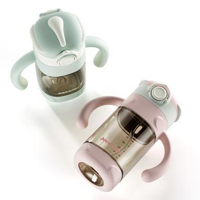 小袋鼠巴布 宝宝水杯儿童ppsu吸管杯防摔夏季幼儿园带手柄喝水婴儿学饮杯奶瓶水瓶水壶