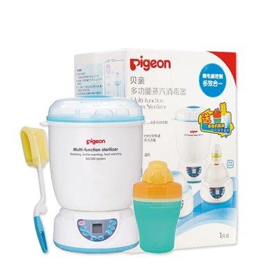 (贈送水杯和杯刷)貝親 多功能蒸汽消毒鍋嬰兒奶瓶消毒器暖奶器溫奶器二合一不帶烘干    PL266