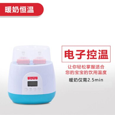 費雪(Fisher-Price) 溫奶器暖奶器 嬰兒恒溫調奶器熱奶器 奶瓶消毒器 費雪803A款暖奶器