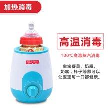 費雪(Fisher-Price) 溫奶器暖奶器 嬰兒恒溫調奶器熱奶器 奶瓶消毒器 費雪802款暖奶器